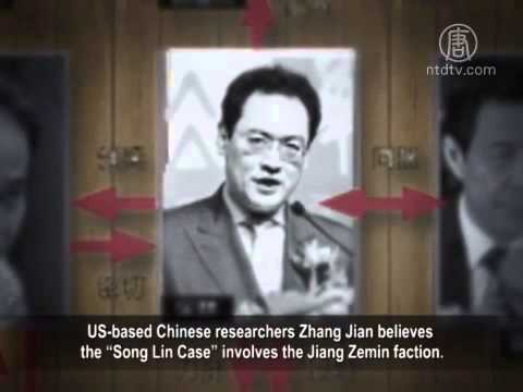 "The ""Song Lin Case"" Continues to Expand,"