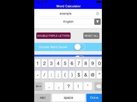 Kate Spanos – Scrabble Score Calculator – Kate Spanos