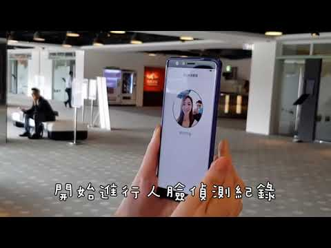 Sugar S11 智能手機 相關視頻