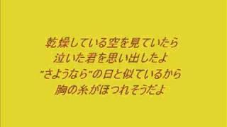 mp3音源 君に咲くうた 8曲目 歌詞だす 冷たいガラス戸を飛び越えて 朝...