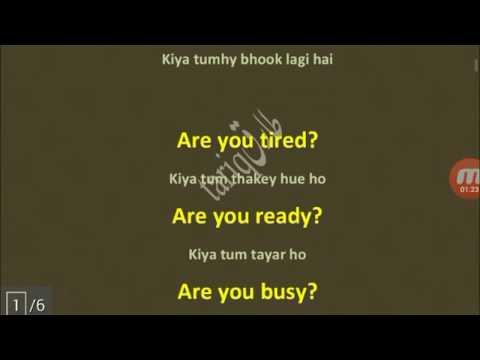 Most Common and easy spoken English sentences for daily use - Lesson 94 ! Tariq Aziz