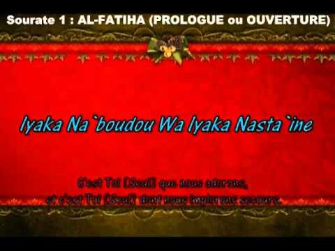 EXCLUSIF-Apprendre sourate Al-fatiha (apprendre le coran) El-menchaoui.flv