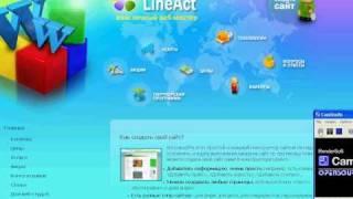 Создание сайта за 5 минут - конструктор сайтов Lact.Ru