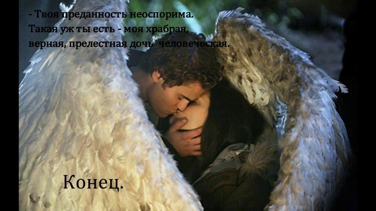 Российские мелодрамы  смотреть онлайн бесплатно в хорошем