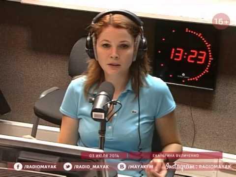 Екатерина Вуличенко актриса биография, анкета, фото