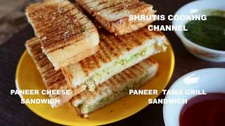 PANEER CHEESE SANDWICH | PANEER TAWA GRILL SANDWICH | KIDS LUNCH BOX RECIPES | HEALTHY RECIPES