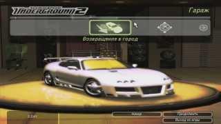 Прохождение Need for Speed: Underground 2 - #37(1/2) [Снова в игре]