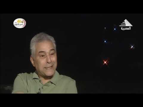 الكاتب والاديب محمد علي ماهر في لمسة وفاء ج1