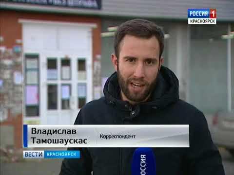 видео: В Красноярске ограбили ювелирный магазин в микрорайоне Солнечный