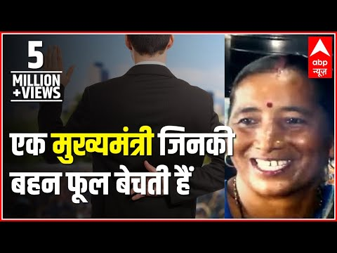 Meet the sister of CM Yogi Adityanath who sells flowers and lives simple life