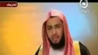 mohamed zawy li koli chabab islam rif hijab kamis sunna