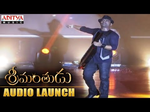 Devi Sri Prasad Ultimate Performance At Srimanthudu Audio Launch