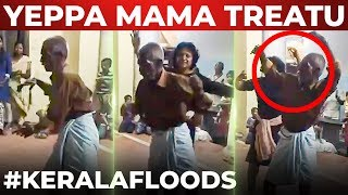 MASS: Vijay Dance in Kerala Flood Relief Camp | #KeralaFloods