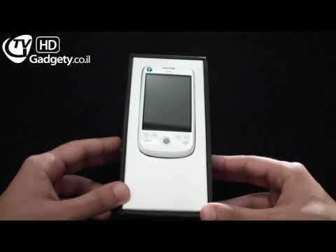 HTC Magic unboxing