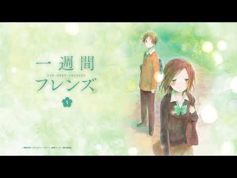 Isshuukan Friends OP - Niji no Kakera (Instrumental)