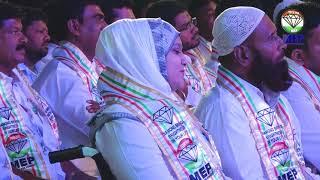 MEP - Karnataka Elections 2018- Candidates List -Reveled