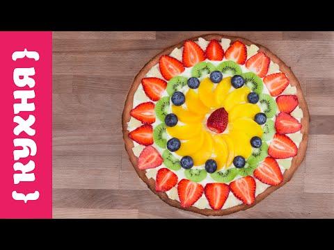 Как сделать фруктовую пиццу в домашних условиях