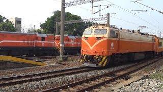 7202次貨物列車在大林車站待避2354次區間車,交會513次莒光號