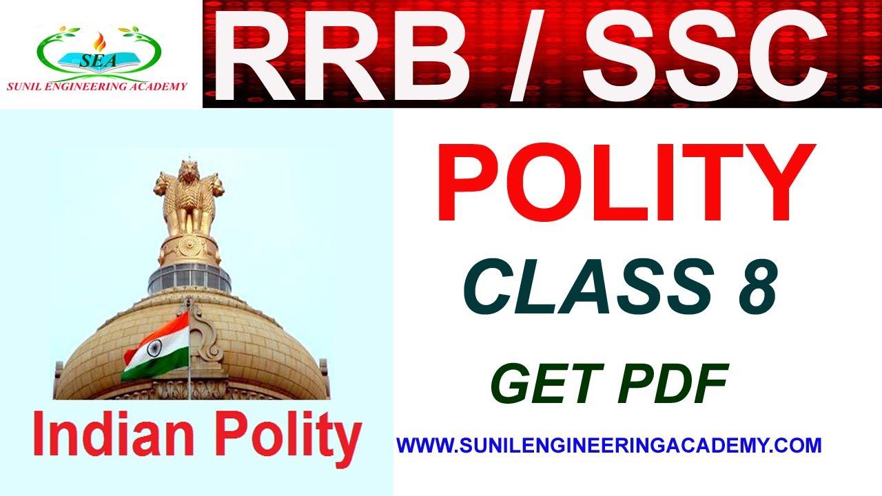 RRB JE GENERAL AWARENESS CLASSES/RRB NTPC GENERAL AWARENESS CLASSES/SSC  CHSL GENERAL AWARENESS 7