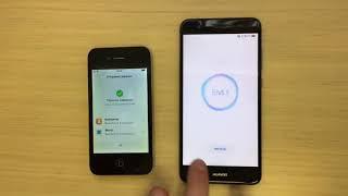 Приложение Huawei Phone Clone