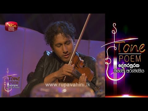 Pirates of the Caribbean & Game of Thrones Themes @ Tone Poem with Dinesh Subasinghe