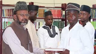Sierra Leone 7th Quraan Cometition 2019