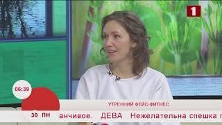 Утренний фэйс-фитнес. Эфир 30.03.2020