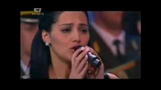 Eva Rivas  Armenia