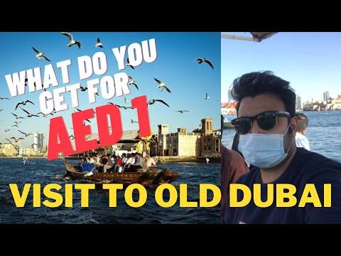 Visit to Old dubai   Al Ghubaiba dubai   Deira dubai   Abra ride dubai   Vlog 3   Mytravelc vlogs
