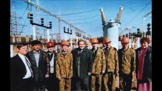 Якутия. Проблемы развития. Электроэнергетика