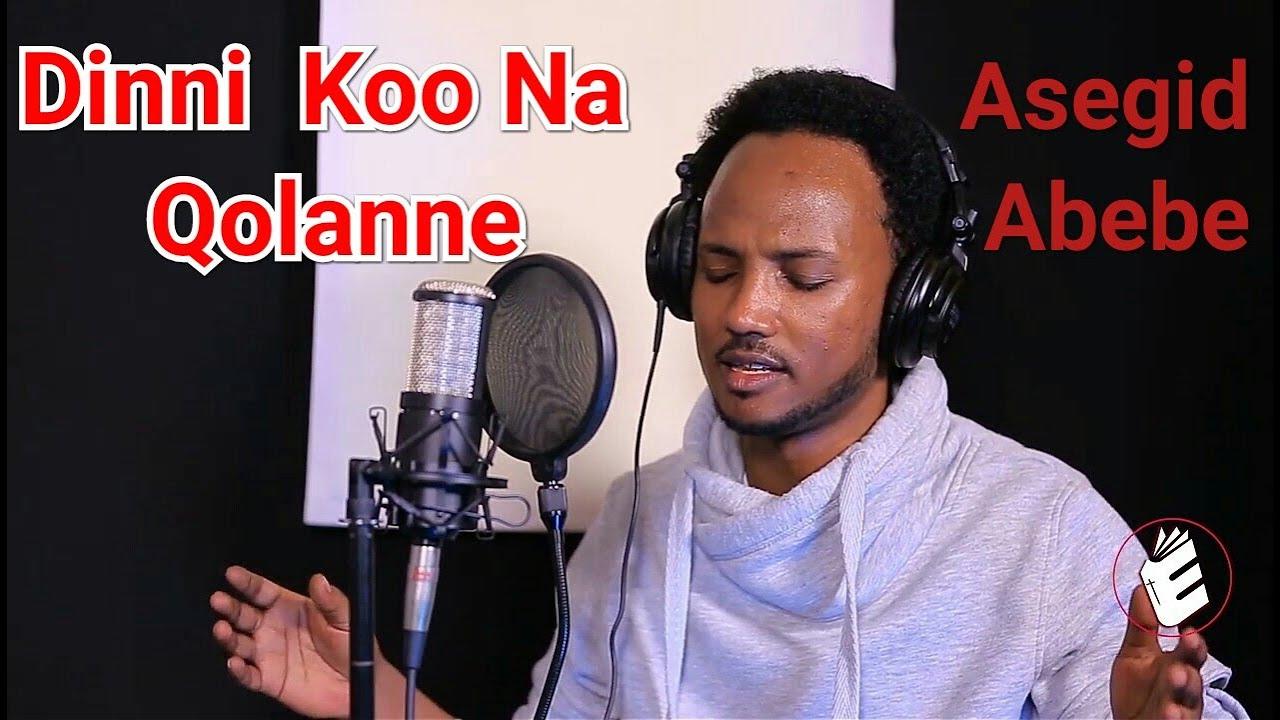 Download Waaqeffannaa Ajaa'ibaa Asegid Abebe Diinnikoo nan qolanne ዘማሪ አሰግድአበበ Yezema Gize