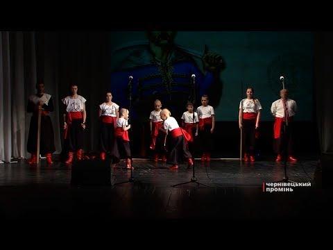 Чернівецький Промінь: З нагоди Дня захисника України у муздрамтеатрі погасили марку та нагородили військових
