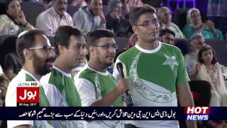 Game Show Aisay Chalay Ga with Aamir Liaquat - 6th August 2017 - Part 2 | BOL News
