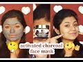 Trying Good Vibes Anti Blackhead Activated Charcoal Deep Cleansing Face Mask/Parna's Beauty World