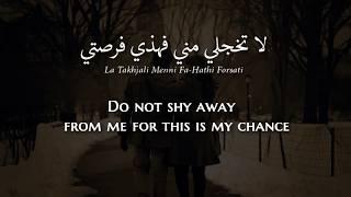 Kathem Al-Saher - Qouli Uhibbuka (MS Arabic) Lyrics + Translation - كاظم الساهر - قولي أحبك