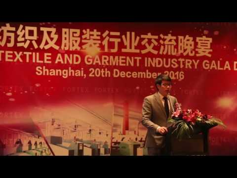 FORTEX - TEXTILE AND GARMENT INDUSTRY GALA DINNER