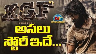 KGF Kannada Movie Real Story: Cradle of India's Gold Rush | NTV Entertainment
