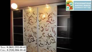 Фотогалерея шкафов-купе от Краснодарской фабрики мебели. Более 18 000 просмотров.