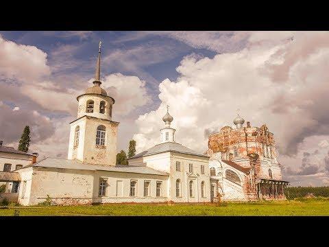Отроки земли Архангельской