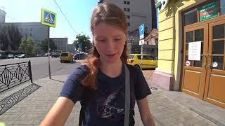 Ростов-на-Дону - парк Островского, набережная Дона, возвращение домой. 4 день