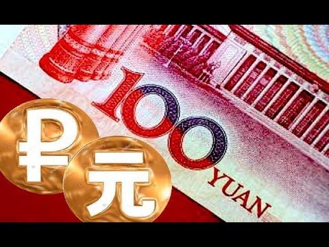 Petro-yuan is the newest weapon for the China-Russia-Iran anti-USD alliance-C. Rising Radio Sinoland