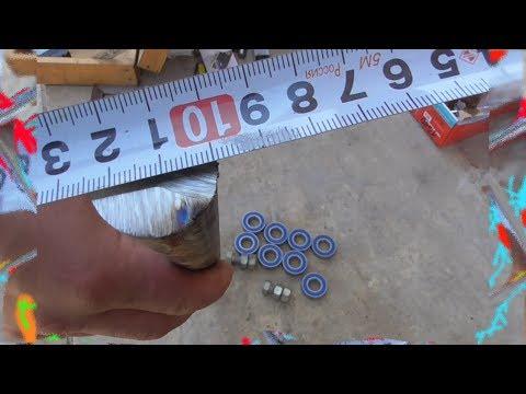 Ролики (каретки) для консольных ворот БЕЗ токарных работ. Самодельные откатные ворота