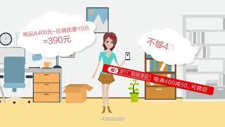 2017天貓雙十一【購物津貼】使用教學