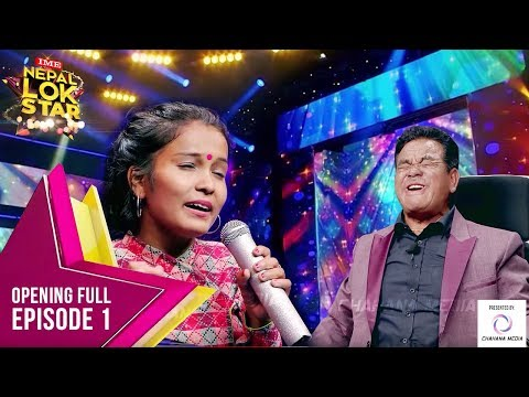 Nepal Lok Star | Season 1 Episode 1 | Dhangadhi Auditions | Sajha TV