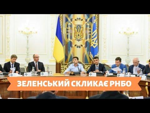 Телеканал Київ: 05.12.19 Столичні телевізійні новини 11.00