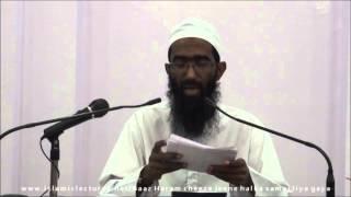 Jo maal bina mehnat se mila ho tu kya istemal kar sakte hai | Abu Zaid Zameer