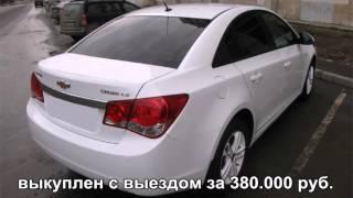 Выкуп любых авто в Москве(, 2016-04-27T14:10:45.000Z)