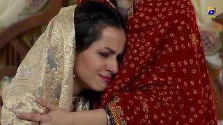 Khoob Seerat | Episode 06 | Drama Bazaar