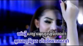 SD VCD Vol 127 | Monus Bros Min Khouch Monus Srey Min Srolanh by Arn Kun Kola