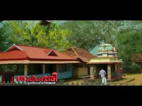 Ravishankar singing devotional song on Pattazhi devi